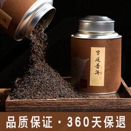 云南普洱茶熟茶散茶特级宫廷散装茶勐海古树陈年老班章普洱茶熟茶
