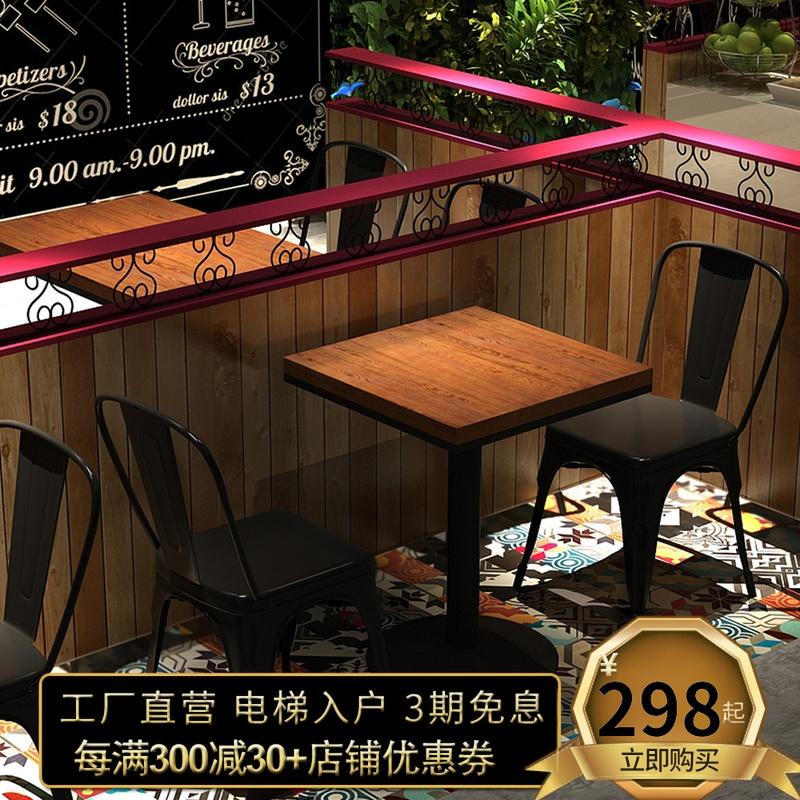 ft酒吧快餐桌椅组合