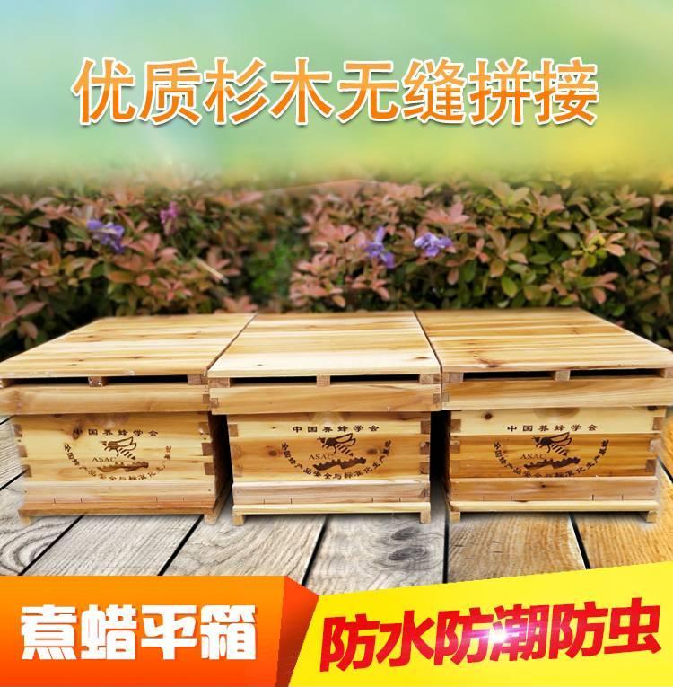 蜂箱全套诱蜂桶养蜂工具新手套餐中蜂意蜂杉木煮蜡带框巢础蜜蜂箱