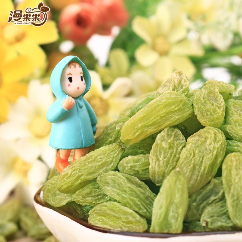 新疆特产吐鲁番特级无核白葡萄干 袋 2 250g 漫果果绿宝石葡萄干