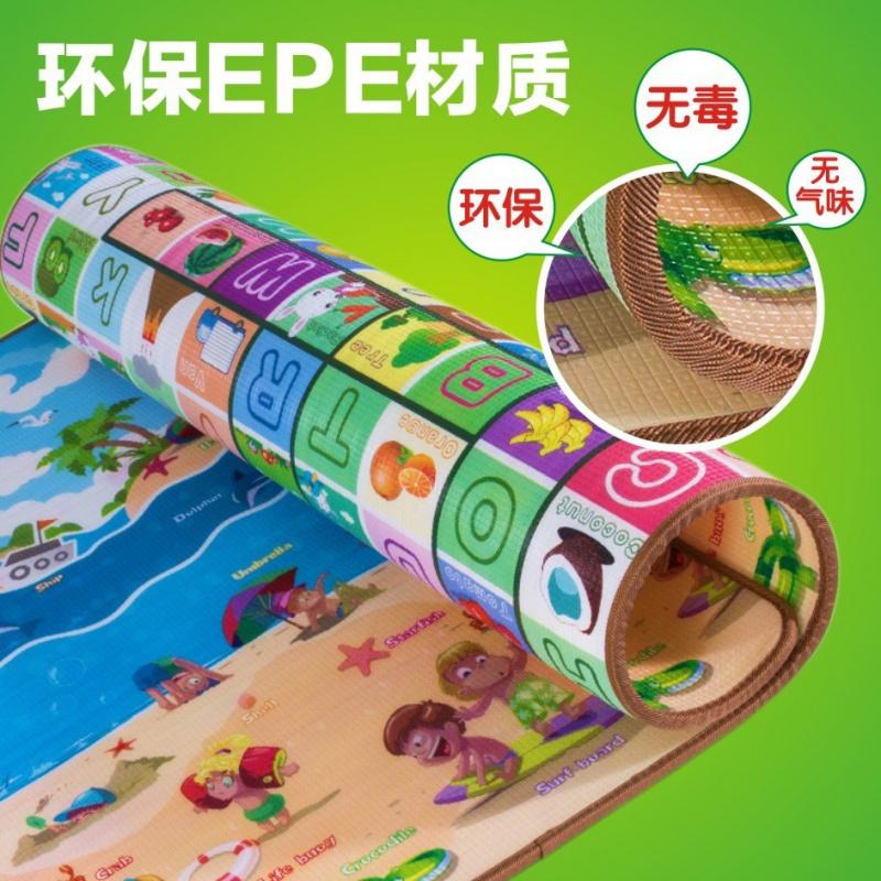 宝宝爬行垫加厚爬爬垫加厚地板泡沫垫子地垫