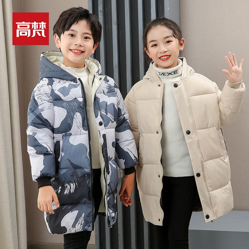 高梵 21年 中长款 儿童加厚保暖棉服外套 天猫优惠券折后¥99包邮(¥129-30)100~160码4色可选
