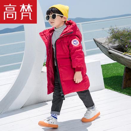 高梵童装儿童棉衣宝宝加厚秋冬外套中长款男女童棉服棉袄连帽保暖