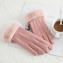女冬季加绒保暖麂皮绒手套可触屏