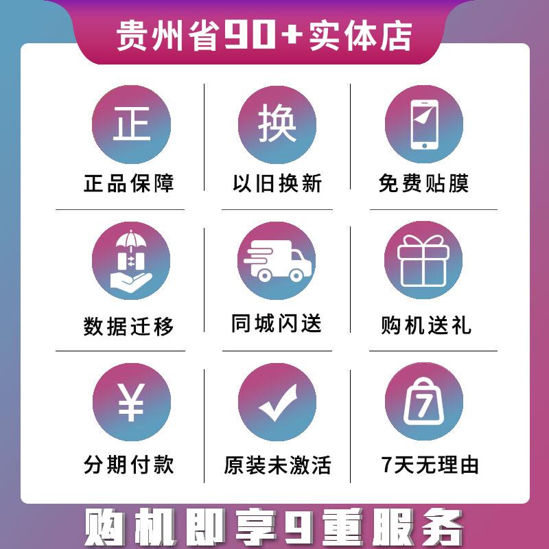 note7pro k20pro 9 小米 redmi nfc 万三摄自拍拍照手机官方旗舰店正品 4800 屏幕指纹智能 CC9 小米 Xiaomi