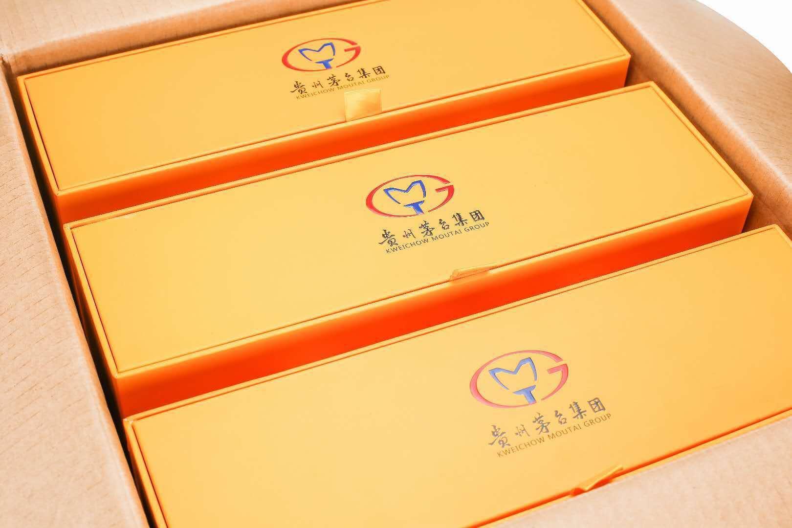 贵州华盛名酒-三生有幸53度酱香型酒 500Ml*3瓶礼盒装高档烤花盒.