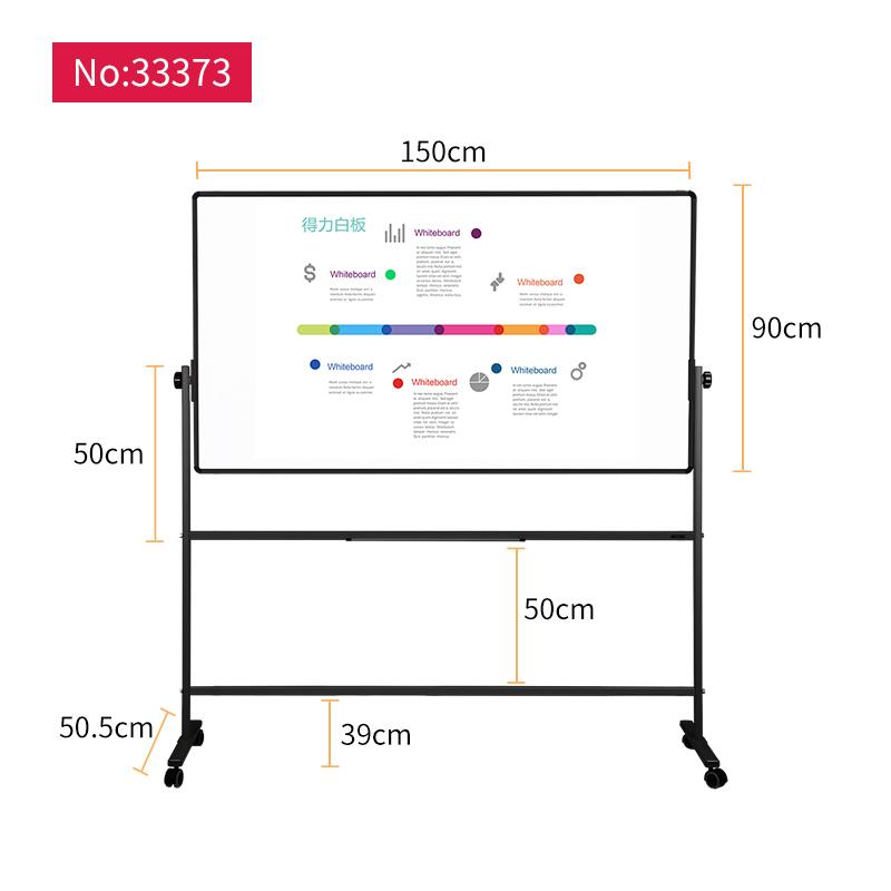 得力33372白板磁性办公支架式黑板教学写字板家用会议板规格可擦