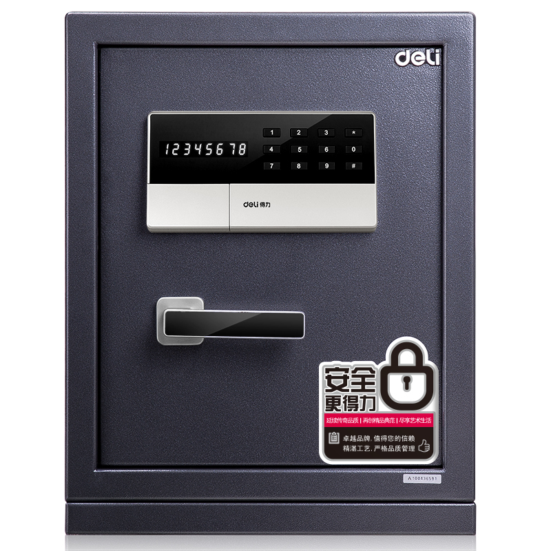 得力保险箱/保管箱系列3653A电子密码床头柜入柜式保险盒家用加厚全钢入墙保险柜