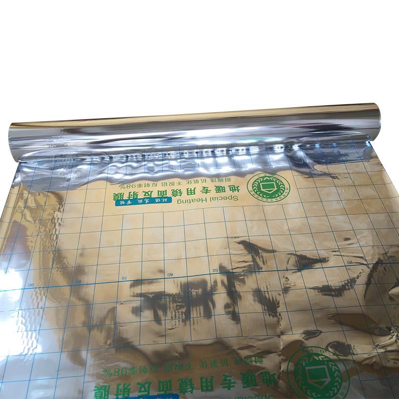 地暖反射膜铝箔隔热膜铝塑膜镜面反射膜真空聚脂镀铝薄膜反光隔热