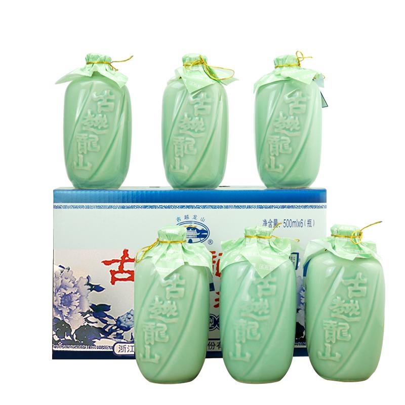 6 古越龙山黄酒八年花雕酒 500ml 糯米酒绍兴黄酒花雕酒礼盒装送礼