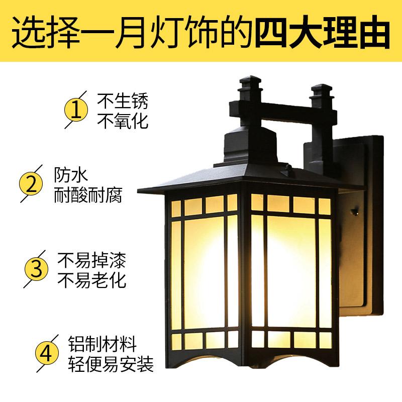 新中式户外灯防水壁灯日式室外庭院灯别墅阳台走廊过道门前墙壁灯