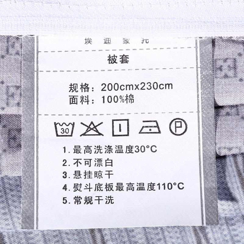 埃迪蒙托60支长绒棉四件套全棉贡缎2.0被套床单纯棉1.8m床上用品