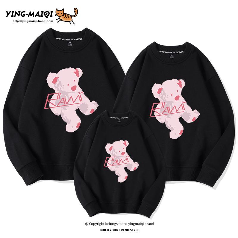 小熊潮牌亲子装一家三口四口母女装洋气时尚 新款秋装母子卫衣  2020