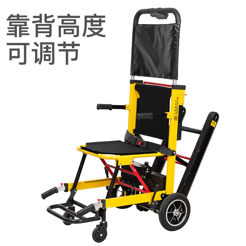 电动爬楼轮椅车智能上下楼梯全自动履带残疾老年人轻便折叠爬楼机