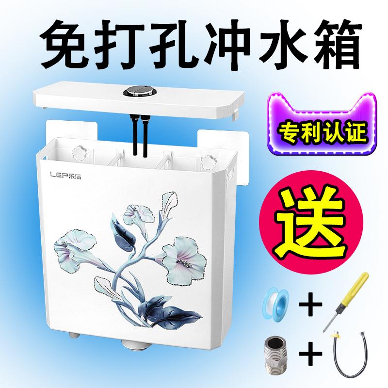 厕所水箱节能冲水箱家用卫生间蹲便器挂墙式冲厕所蹲厕抽水马桶