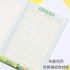 Painting diary for primary school students, first grade, second, third and fourth grade, use pinyin field character grid to see pictures and write words, weekly notebooks, kindergarten children, children, draw pictures, write pictures, text a5b5