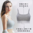No steel ring women's cotton tube top underwear bottoming to prevent glare, gather students, high school girls, beautiful back straps, wrap chest