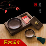 Ashtray creative retro wood living room decorated tearoom ornaments Chinese new retro trend of multi-function office