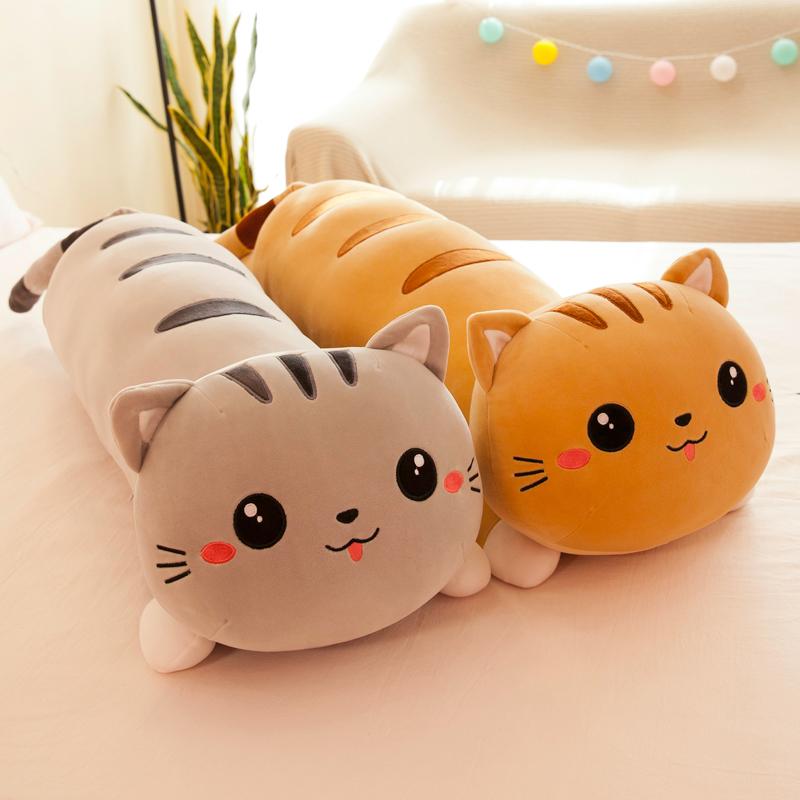 可爱猫咪布娃娃睡觉抱枕长条公仔女孩毛绒玩具床上玩偶生日礼物女