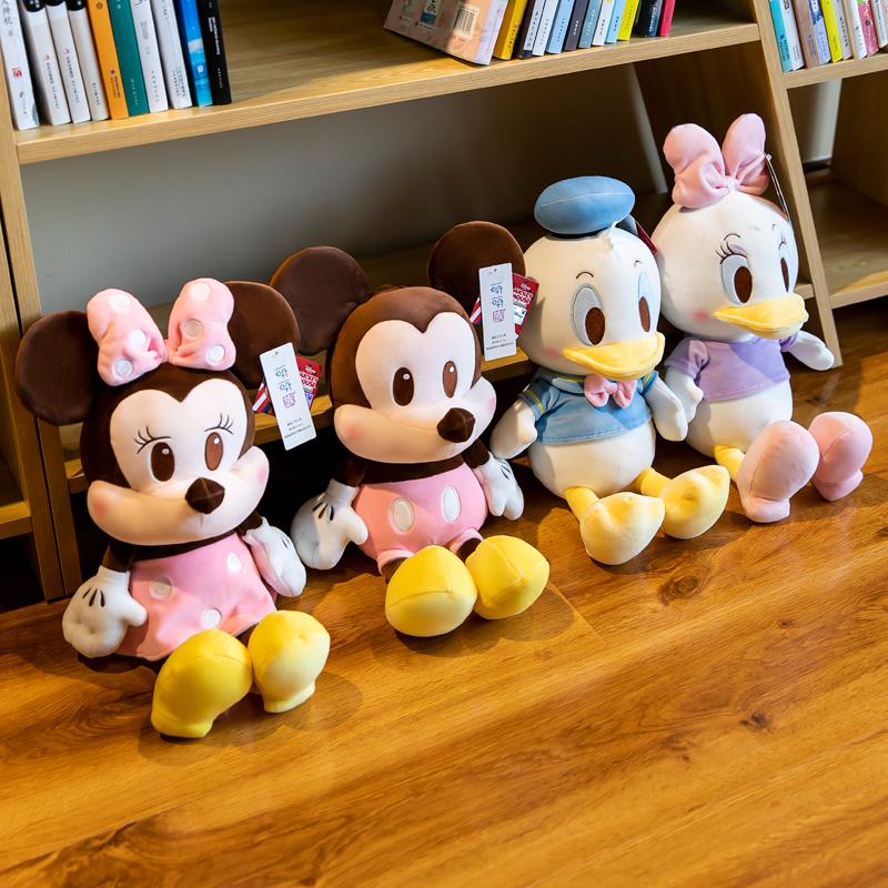 正版米奇米妮米老鼠公仔毛绒玩具唐老鸭睡觉布娃娃生日礼物玩偶女