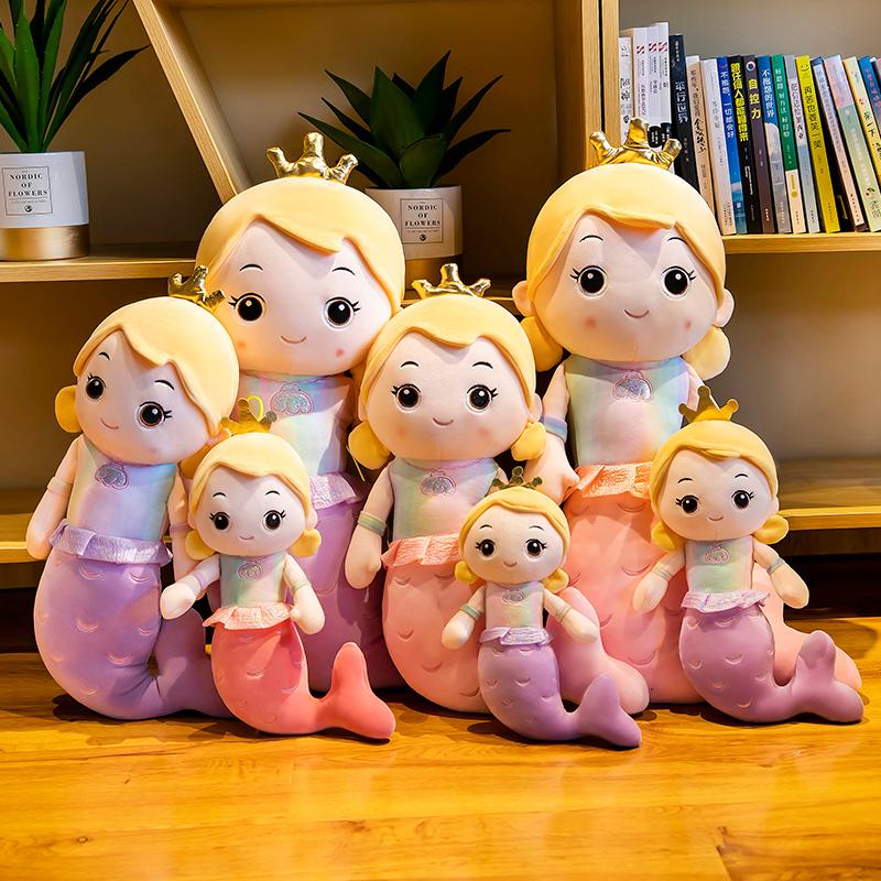 美人鱼抱枕可爱超软布娃娃公仔女孩安抚毛绒玩具儿童床上睡觉玩偶