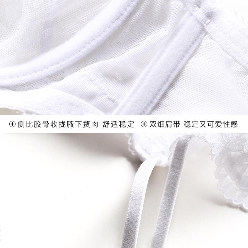 IMIS爱美丽女士内衣 超薄薄款性感情趣蕾丝胸罩聚拢透明夏季文胸