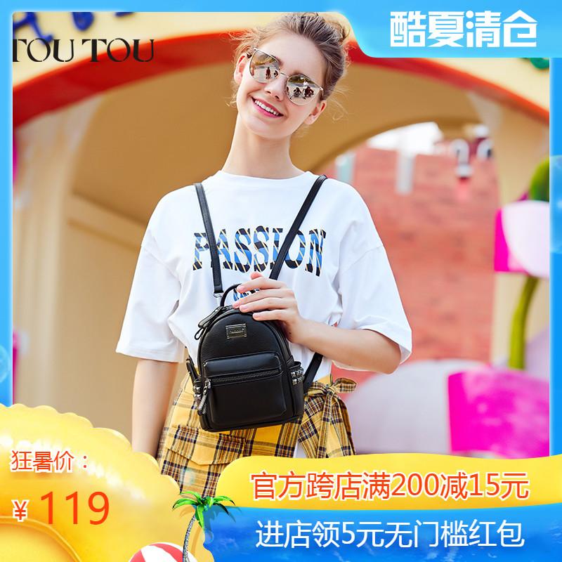 迷你雙肩包女小2019新款潮韓版百搭可愛時尚小包包mini少女小揹包