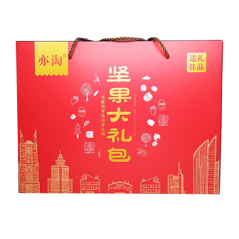 零食坚果大礼包一箱散装小吃休闲食品每日坚果礼盒装年货送礼干果