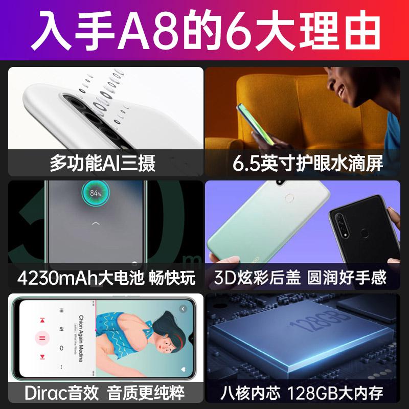 0pp0a11 手机官方正品 0ppo a7x a11x a9 a5 opop 手机新款上市 oppoa8 A8 OPPO 分期免息 新品上市
