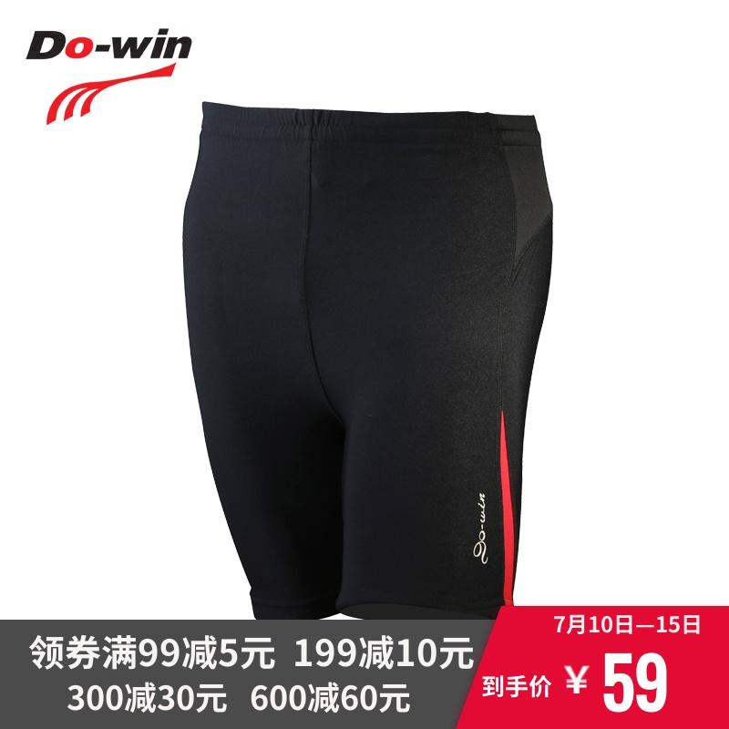 多威dowin田徑訓練褲夏季緊身彈力五分褲男女款跑步運動短褲25601