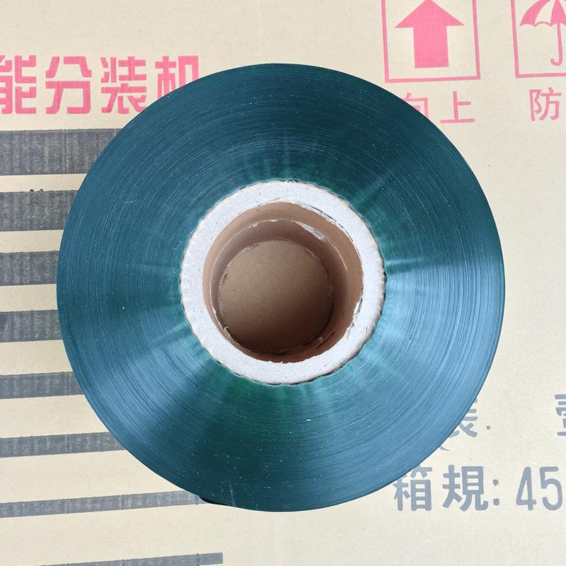 袋泡茶复合膜过滤纸pe卷膜包装袋背封机三边封打包机专用