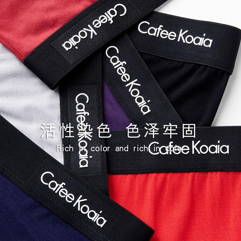 4条装男士内裤平角裤纯色棉质莫代尔公司青年冰丝四角裤头CK18