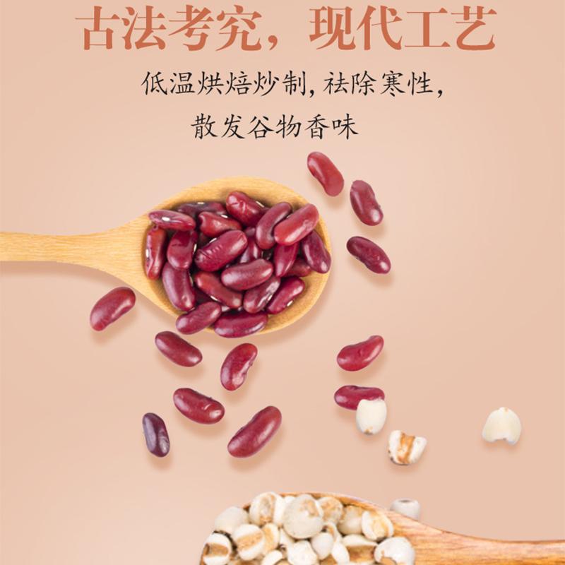 坤医堂赤小豆薏仁茶花茶组合薏米红豆茶养生茶薏仁红豆薏米茶
