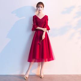 敬酒服新娘2020新款酒红色结婚显瘦小个子孕妇长袖晚礼服裙女春季