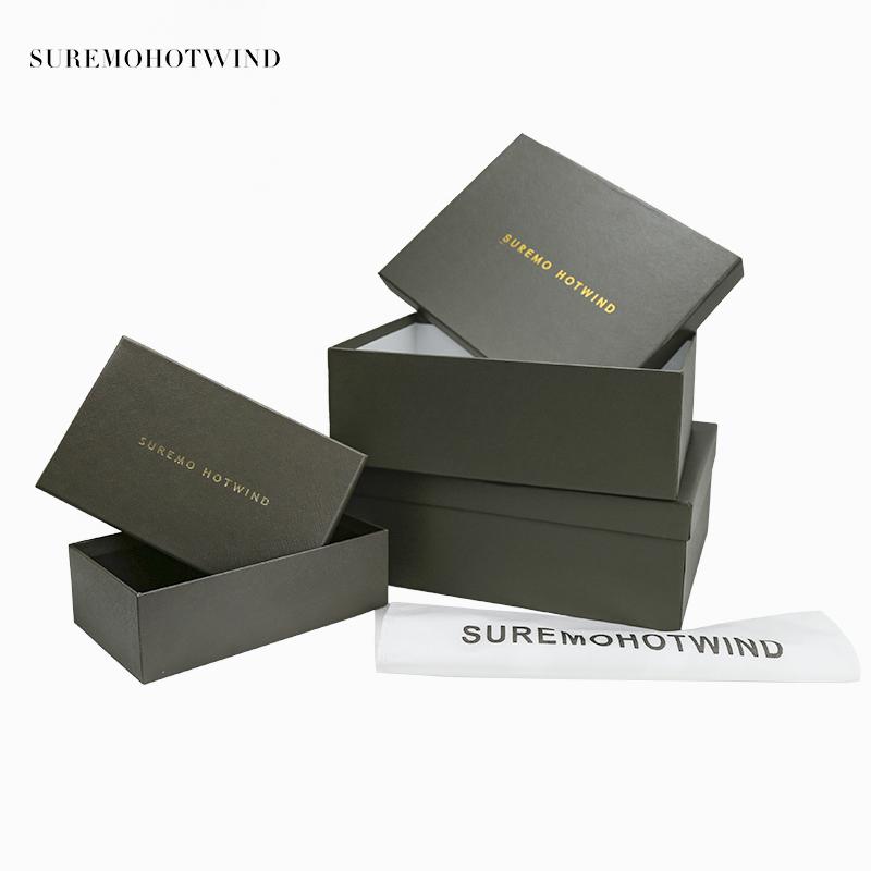 素陌热风高端包装盒礼品盒单拍不发货 SUREMOHOTWIND