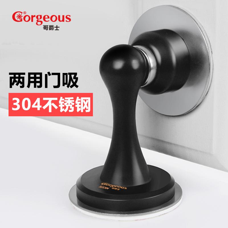 哥爵士门吸304不锈钢卫生间防撞墙吸门碰门挡新款强磁门阻吸门器