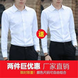 Buy one get one] long-sleeved shirt autumn and winter male Korean Slim black shirt men plus thick velvet large size white shirt inch