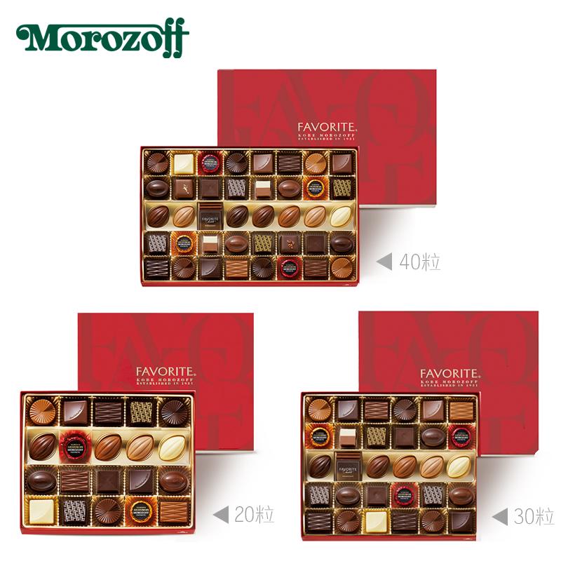 日本顶级伴手礼 摩洛索夫 Morozoff 高档牛奶巧克力礼盒 20颗