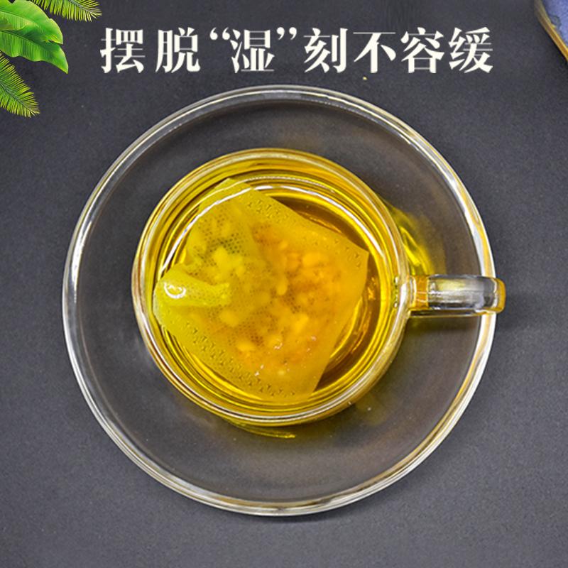 红豆薏米芡实茶赤小豆薏仁茶大麦茶叶非花茶组合男女
