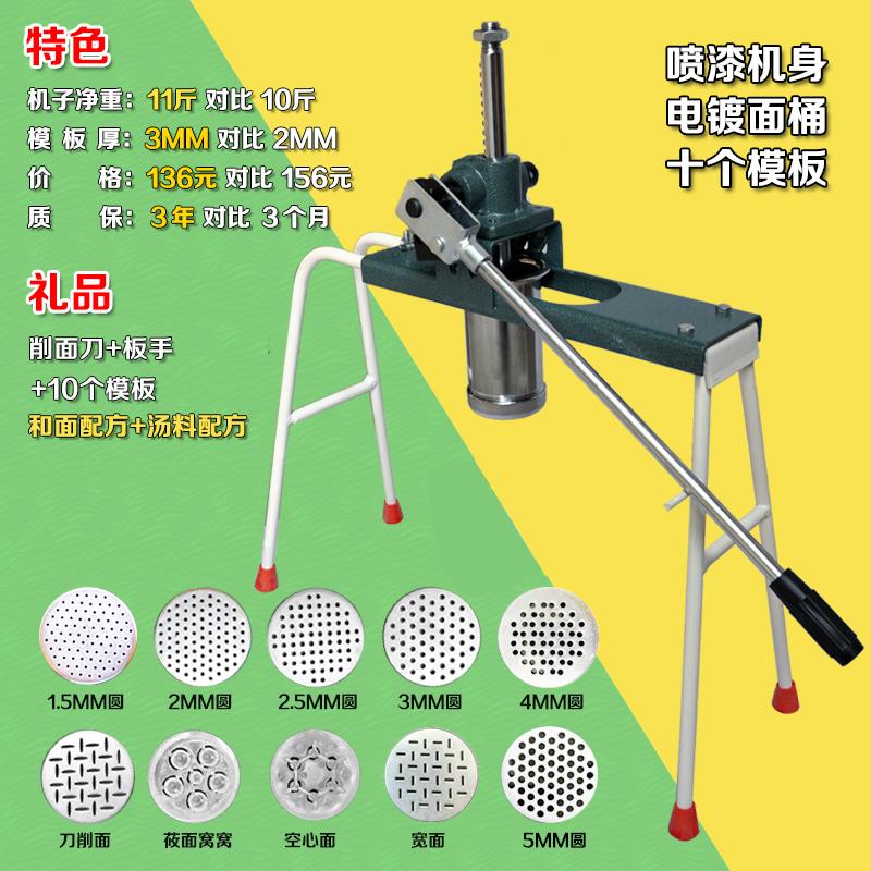 家用饸饹床子 手动饸烙粉条压面机河洛机压面条机器 面条压饸饹机