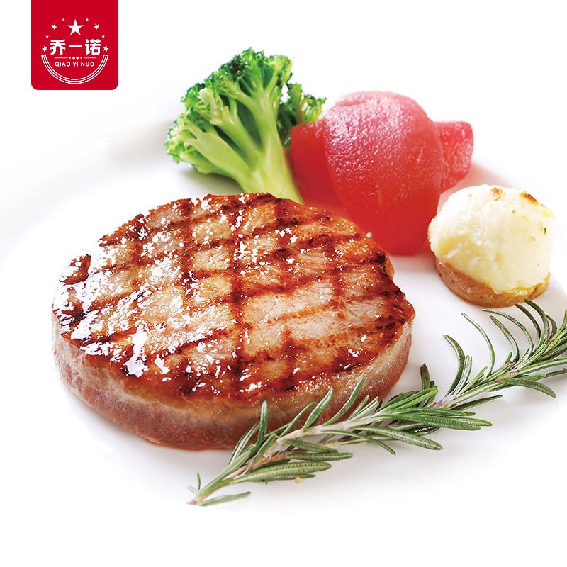 假一赔十乔一诺澳洲进口牛肉黑椒牛排套餐新鲜菲力儿童牛扒10片