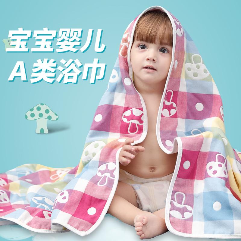 美家宝浴巾质量评测报告,3个方面要看清
