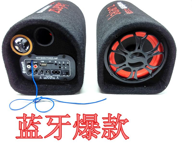汽车大功率改装家用电脑音箱 12v24v220v 车载重低音蓝牙音响低音炮