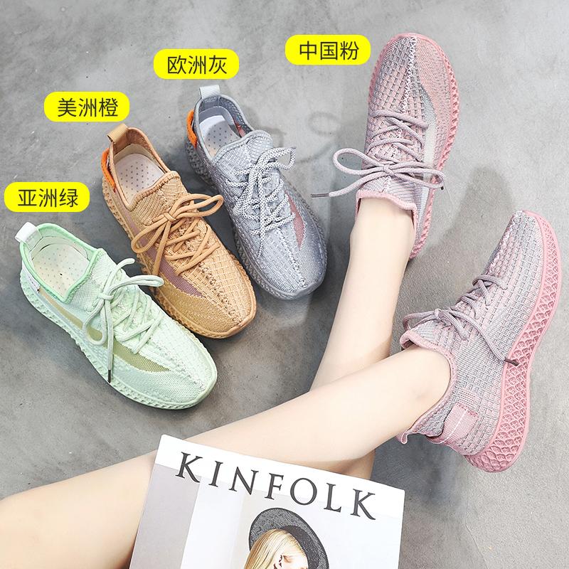 柳岩代言夏季网鞋透气椰鞋子春季女鞋2020新款运动鞋男女鞋跑步鞋