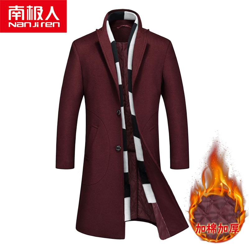 南极人毛呢大衣男中长款秋冬修身韩版羊毛呢风衣加棉保暖男装外套