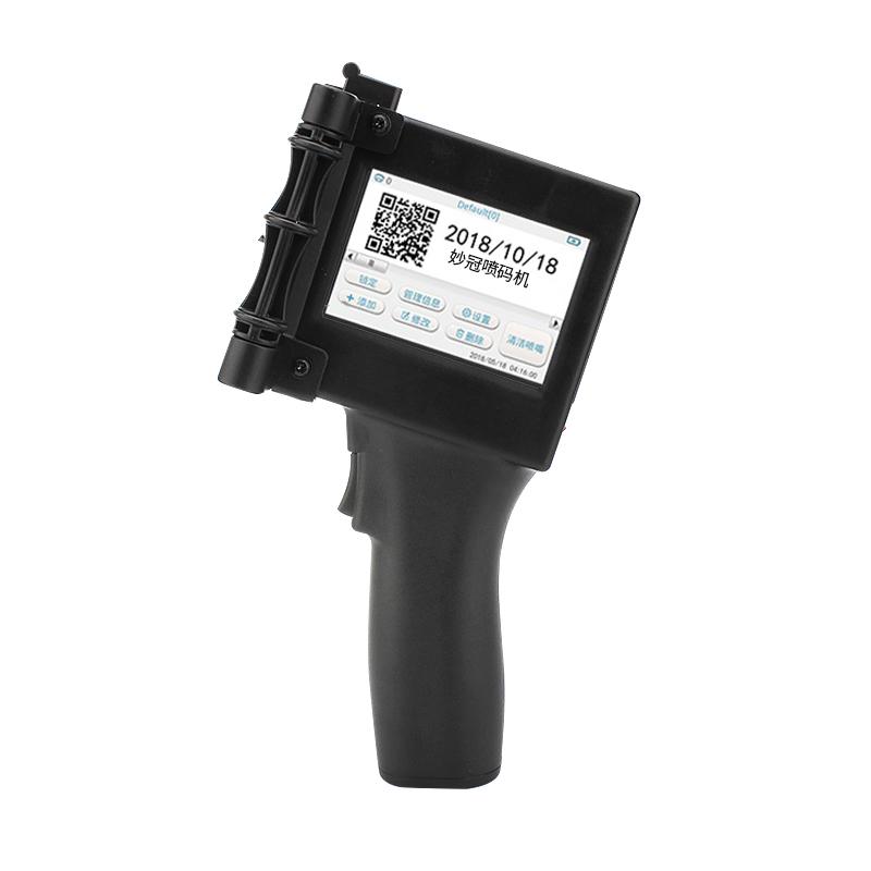妙冠手持式喷码机生产日期打码机小型喷码抢激光二维码食品袋手持智能打印机数字标签价格全自动打标器塑料