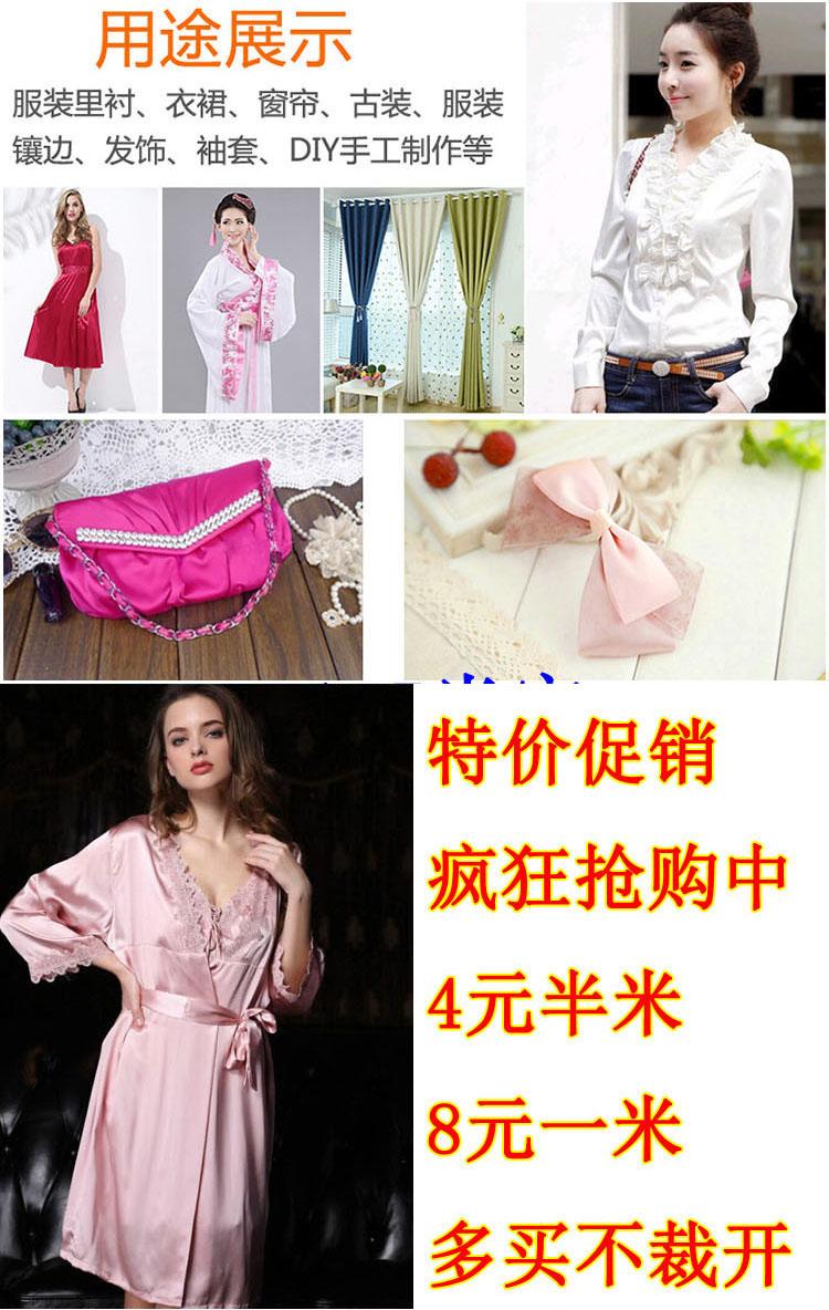 亚光色丁 无光里衬布料 纯色绸缎布料 礼服婚纱布料缎面裙装布料