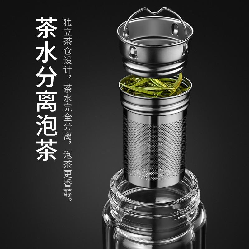 安享甄选 智能双层玻璃杯男士高档茶水分离泡茶水杯便携隔热杯子