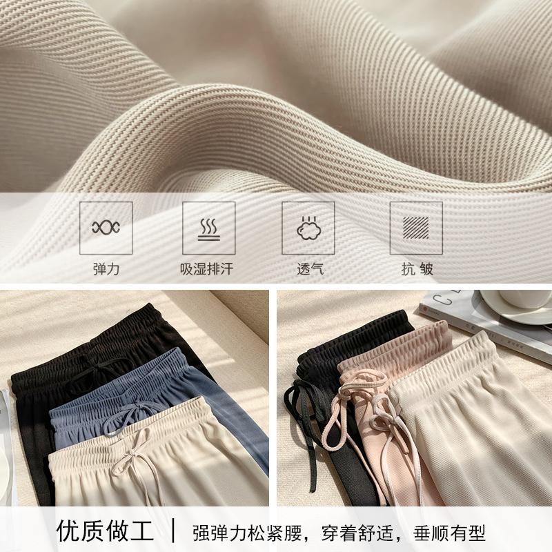冰丝阔腿裤女夏季薄款2020新款高腰垂感拖地长裤宽松直筒休闲裤子