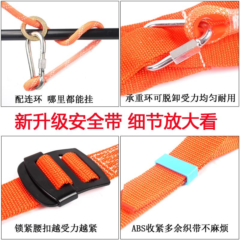 高空作业安全带半身五点式电工腰带防坠落户外国标安全绳套装 JOHA